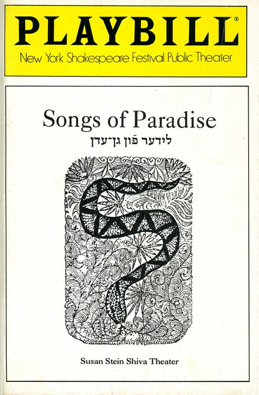 Songs of Paradise, Joseph Papp Theater