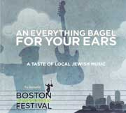 An Everything Bagel For Your Ears CD Cover Art