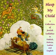 Sleep My Child CD Cover Art