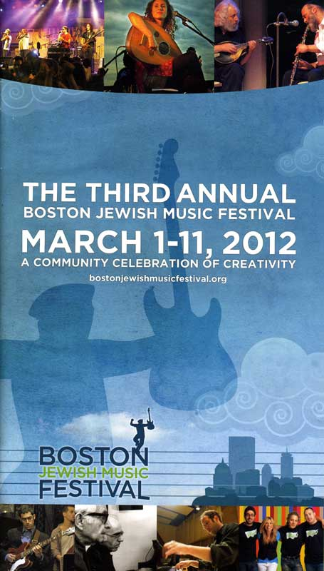 Boston Jewish Music Festival Program 2012
