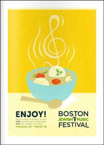 Boston Jewish Music Festival 2014, Program Cover